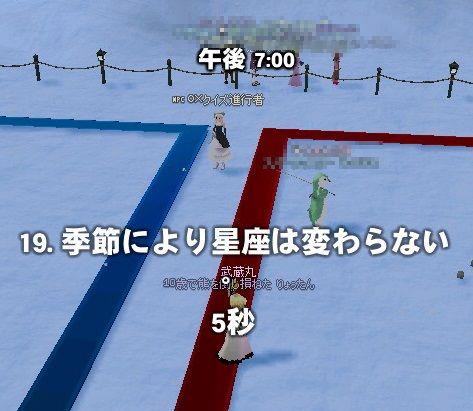 mabinogi_2011_07_28_027.jpg