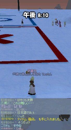mabinogi_2011_07_28_028.jpg