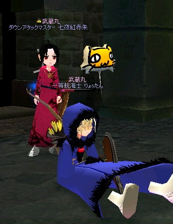 mabinogi_2011_08_07_024.jpg