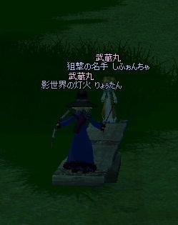 mabinogi_2011_09_09_002.jpg