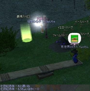 mabinogi_2011_09_09_003.jpg