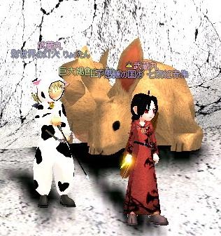 mabinogi_2011_09_09_019.jpg