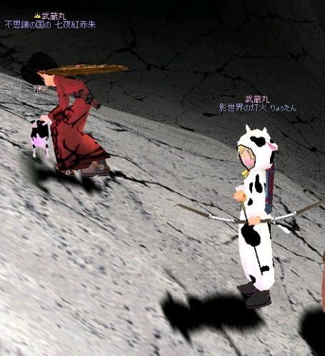 mabinogi_2011_09_09_033.jpg