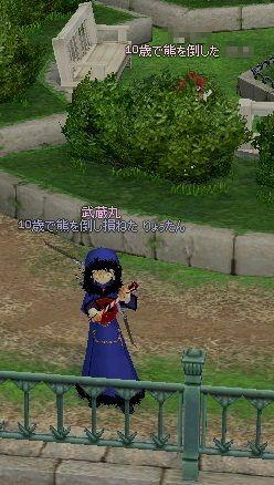 mabinogi_2011_09_09_045.jpg