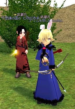 mabinogi_2011_09_10_007.jpg