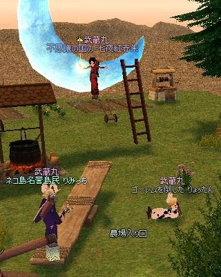 mabinogi_2011_09_10_015.jpg
