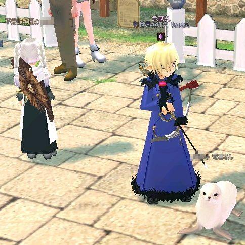 mabinogi_2011_09_12_006.jpg