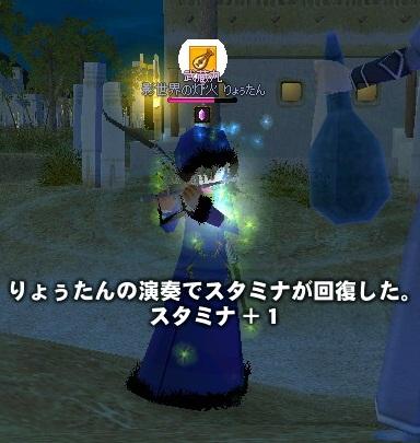 mabinogi_2011_09_14_004.jpg