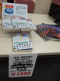 book0926.jpg