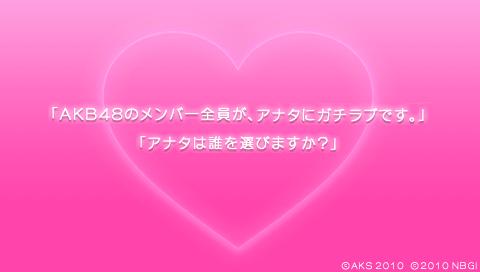akb48iso_tool-11