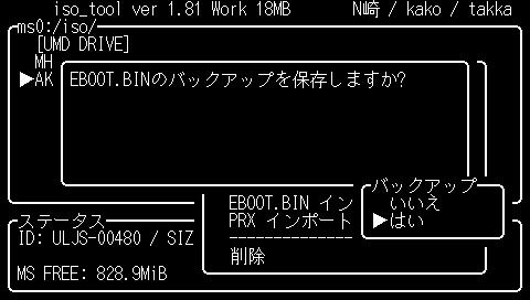 akb48iso_tool-7