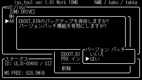 akb48iso_tool-8