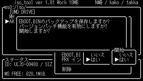 akb48iso_tool-9