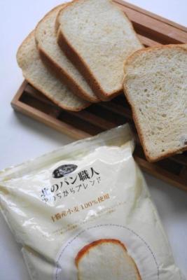国産小麦と豆乳の早焼き食パン3