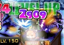 MapleStory 2012-02-20 01-20-45-68