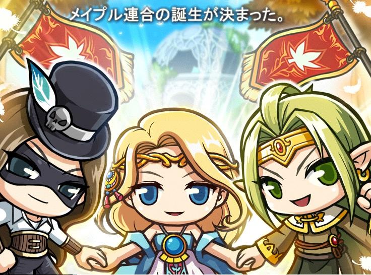 MapleStory 2012-02-23 03-51-19-16