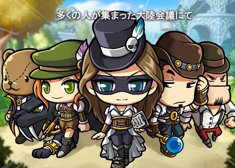 MapleStory 2012-02-23 03-51-15-67