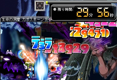 MapleStory 2012-03-11 05-59-19-02