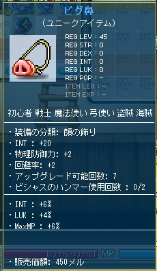 MapleStory 2012-03-19 02-57-23-00