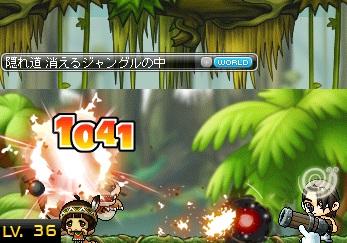 MapleStory 2012-03-25 08-40-41-39