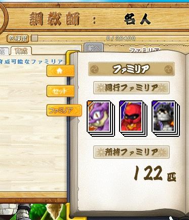 MapleStory 2012-04-16 01-17-02-19