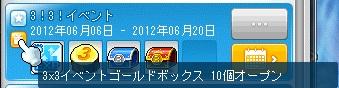 MapleStory 2012-06-06 22-52-18-78