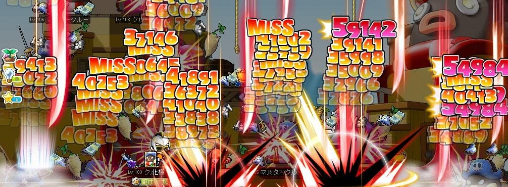 MapleStory 2012-07-25 21-54-43-45