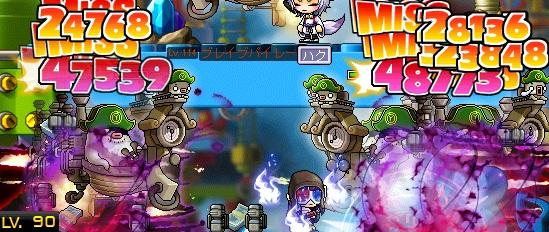 MapleStory 2012-08-17 18-38-07-80