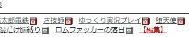 log031.jpg
