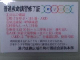 DVC00458.jpg