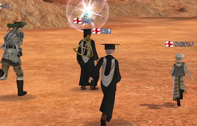 学生と護衛
