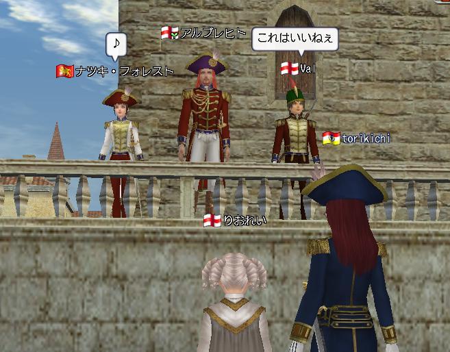 ヴェネチア軍
