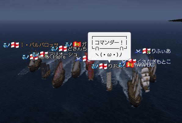 ブエノス沖海戦その1