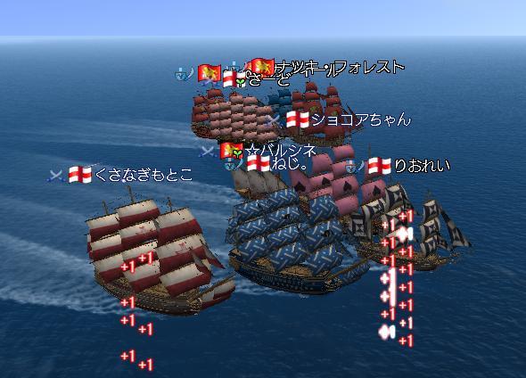 ブエノス沖海戦その3