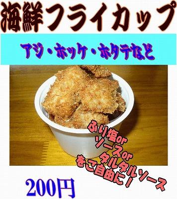 menew8.jpg