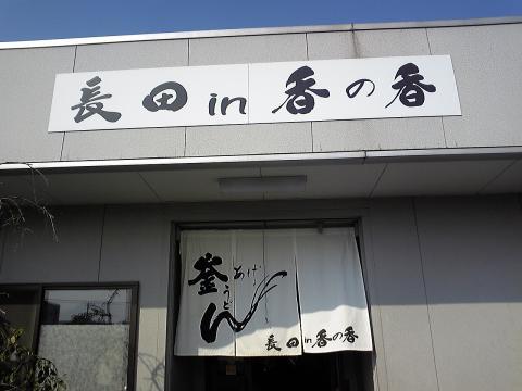 101108_120659.jpg