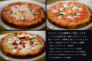 3pizza[1]