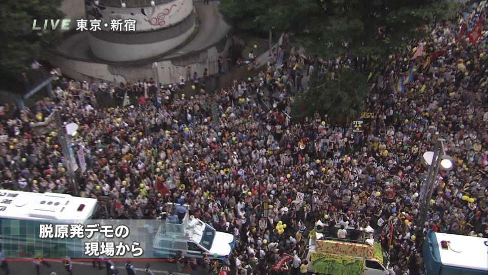 新宿アルタ前デモ