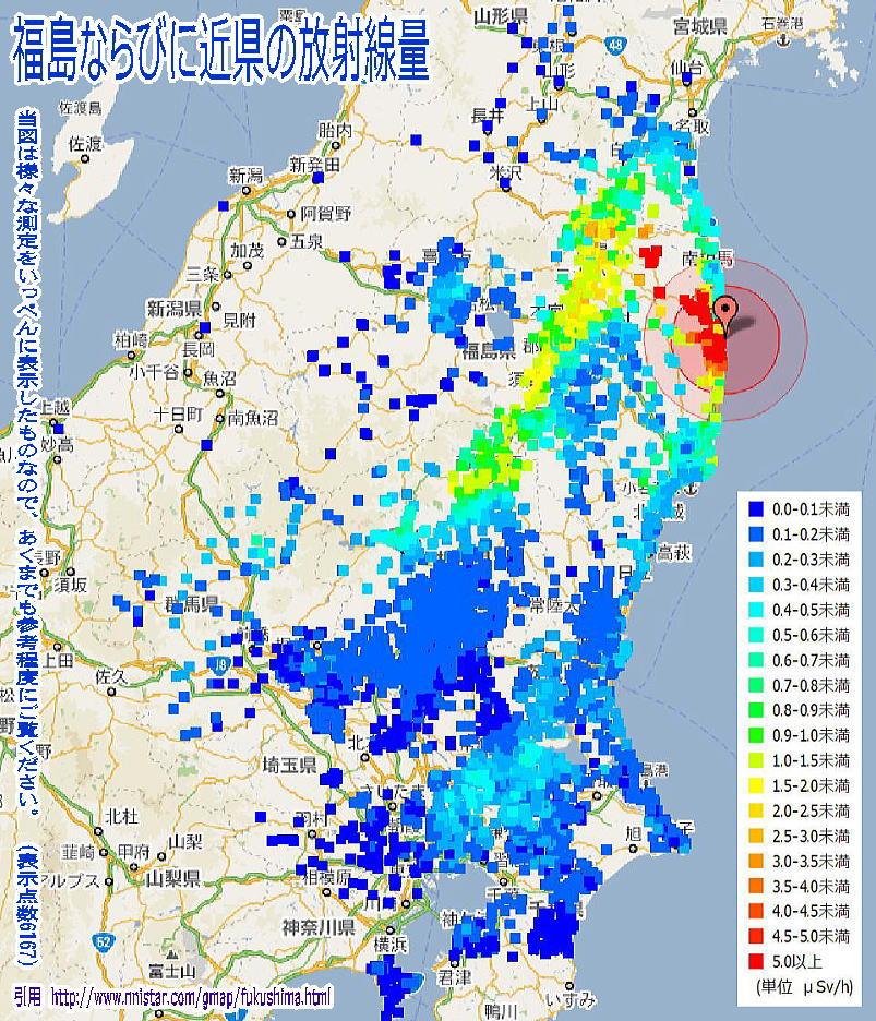 北関東汚染地図