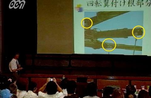 米軍ヘリが沖縄国際大学に墜落