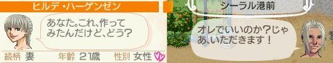 NALULU_SS_0022_201312192036193dc.jpg
