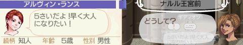 NALULU_SS_0333_20140108125511ce0.jpg