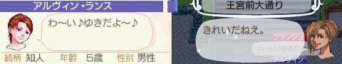 NALULU_SS_0380_20140108153519364.jpg