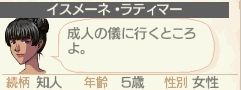 NALULU_SS_0850_201312192016277e4.jpg