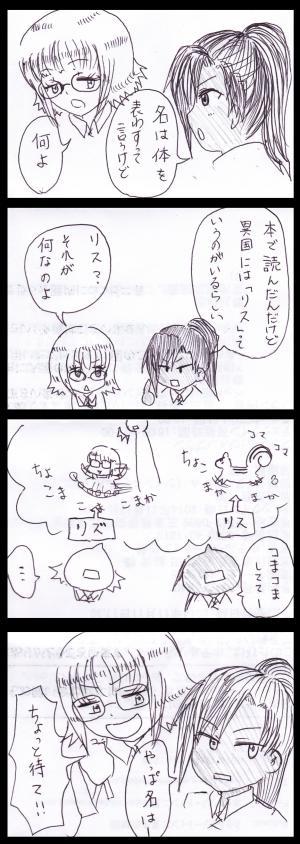 rizu_convert_20141121194201.jpg