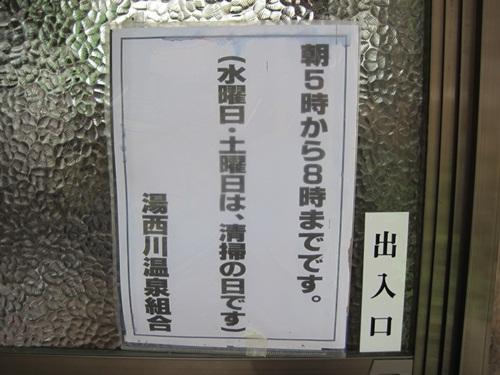 IMG_1366.jpg