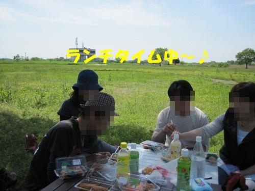 IMG_7882_20120516203250.jpg