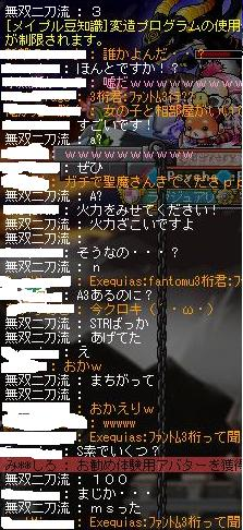 Maple110827_155328.jpg