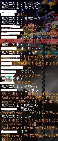 Maple110827_155334.jpg