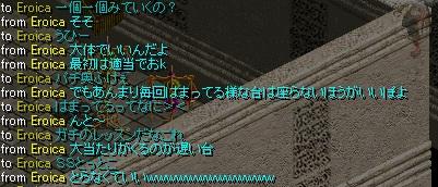 えろいか ぱち4